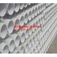 重庆市市政工程管 U-PVC电力穿线管 电力管