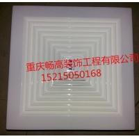 重庆市厨卫吊顶 取暖照明电器 换气扇排风扇