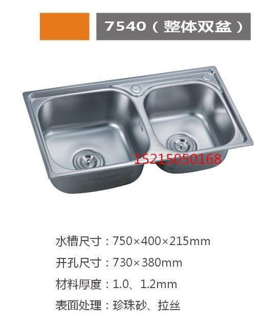 批发供应重庆市畅高不锈钢洁具水槽