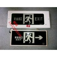 重庆市楼栋巷道安全疏散指示灯