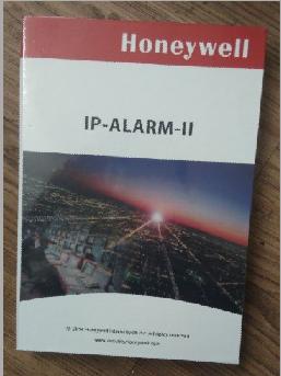 霍尼韦尔防盗报警管理软件IP-ALARM-II