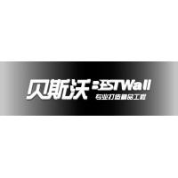 北京生态家园新型建材有限公司