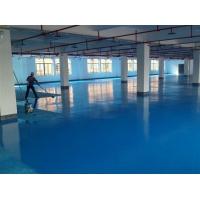 环氧树脂薄涂砂浆地板,厂房环氧薄涂地坪