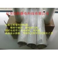 上海市粘尘纸卷450mm易强达唯独生产pp免刀胶粘纸卷