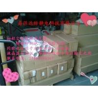 南京市pp粘尘纸卷1600mm易强达厂家受除尘工业的诚信关注