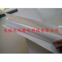 惠州市pp粘尘纸卷1645mm易强达保证质量专供