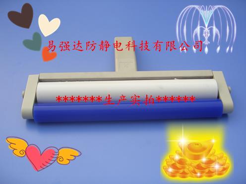 集尘式粘尘滚轮10寸易强达厂家采用进口橡胶制造使除尘降低成本
