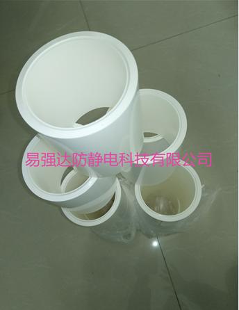 粘尘纸卷450mm易强达品牌创新性研发pp离型膜除尘更便捷
