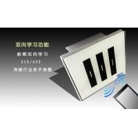 深圳品牌智能触摸开关厂家全国诚招经销代理商