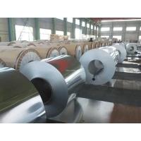 3003防锈铝卷 压瓦专用铝卷 1mm铝卷