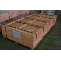 超宽铝板 超长铝板 1050铝板  1060铝板  1100