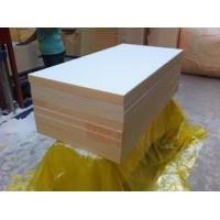 供宁夏外墙保温材料和A级保温材料及银川酚醛泡沫板