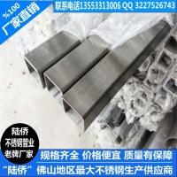 304不锈钢矩形管10*20*0.6