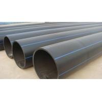新疆联塑牌HDPE高密度聚乙烯给水管材管件
