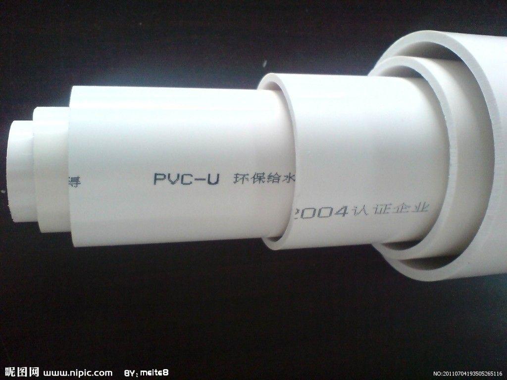 新疆联塑牌PVC消音排水管