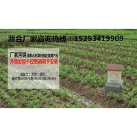 无井房灌溉控制器直销