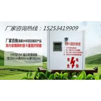 农业灌溉预付费电表,源合产品稳定,质量保证