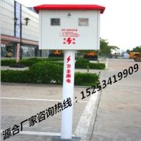 射频卡控制器|射频卡机井灌溉控制器