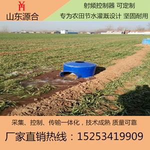 智能灌溉控制器|农田智能灌溉射频器
