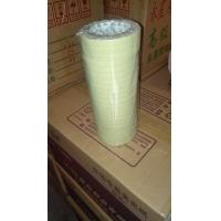 美纹纸胶带 美光纸 耐寒绿纸 网格袋  嵌缝带 大量批发