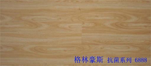格林豪斯强化复合地板产品图片,格林豪斯强化复合地板产品相册 上海图片