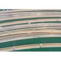 贴红橡木皮铝方管折弯