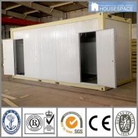 箱式-卫生间单体-黄白