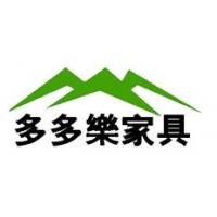 深圳市多多乐火锅家具有限公司