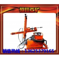 矿用全液压坑道钻机ZDY650坑道钻机探矿钻机