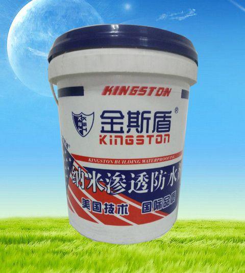 补裂专用防水涂料 防水专用防水厂家 中国建材网