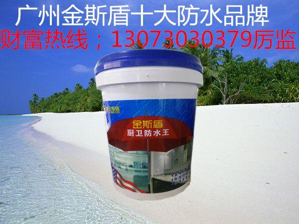 金斯盾最畅销K11通用型防水涂料