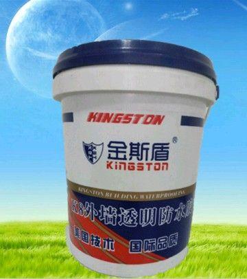 广州专业生产防水材料厂家
