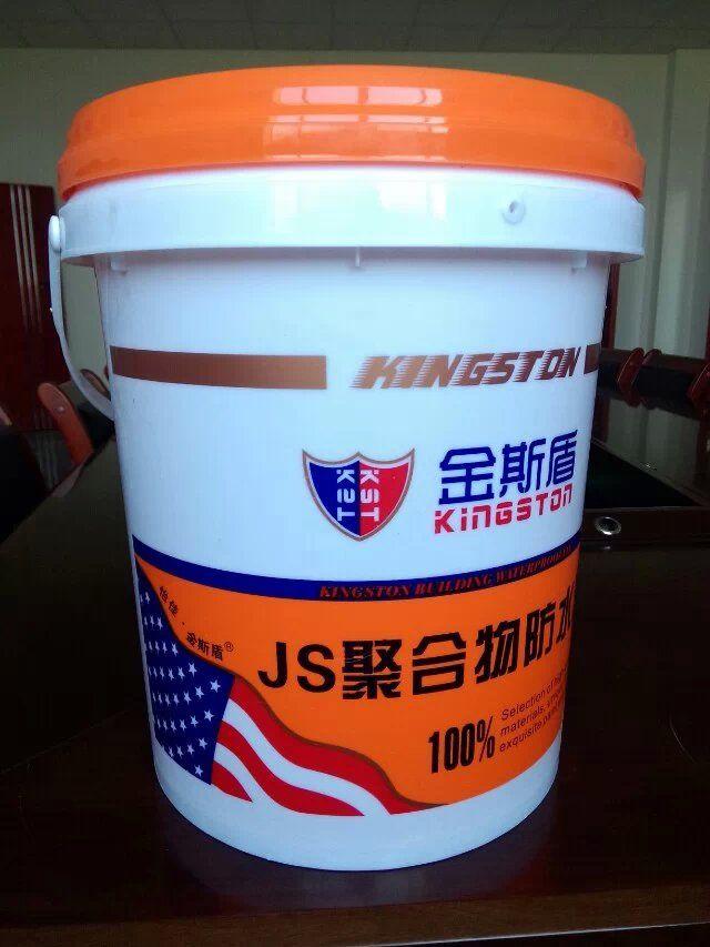 工地专用聚合物水泥基防水砂浆