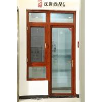 汉唐门窗铝合金门窗