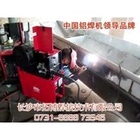 铝焊机 薄板铝焊机 铝薄板焊机
