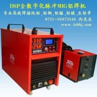 铝焊机,铝合金焊接机,铝专用焊机