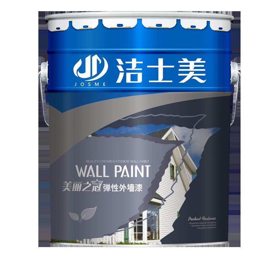 洁士美外墙涂料中弹拉毛漆