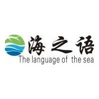 国家生态绿色建筑产品海之语硅藻泥诚招全国加盟商