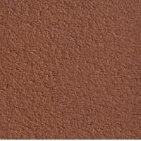 弹性硅丙天然彩砂真石漆