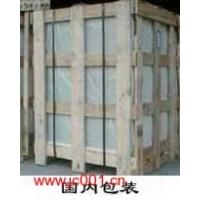 宁波大榭晶达玻璃制造有限公司