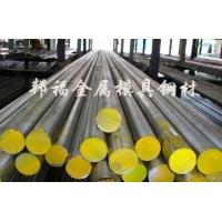 进口轴承钢 进口轴承钢 进口轴承钢