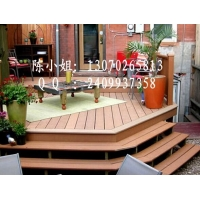 供应园林景观木塑地中空地板 塑木地板