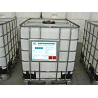 润湿剂OT-50