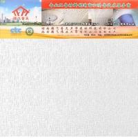 腾飞普天硅藻健康板 De—04