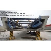 博远U梁模板 城市轨道交通高架桥地铁施工钢模板