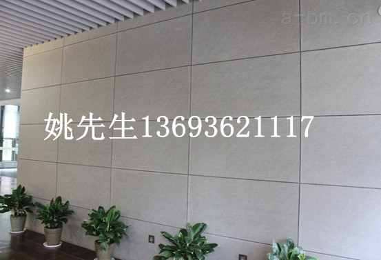 纤维水泥外墙装饰板  清水混凝土板 埃特板
