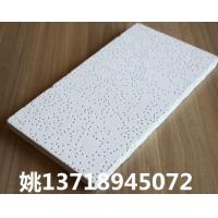 龍牌礦棉板|烤漆龍骨(平面、凹槽)