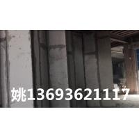 北京奧森惠華新型多功能輕質隔墻板