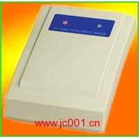 RFID卡键盘接口读卡器(读EM卡)