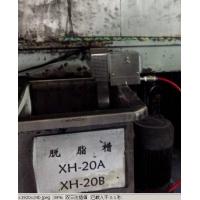 浮油捞除机NC-50A